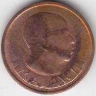 @Y@  Malawi  1 Tambala 1971 UNC     (C256) - Malawi