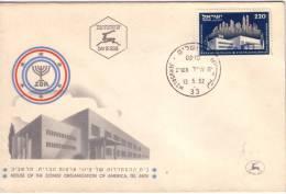 ISRAEL-1er JOUR D'EMISSION-JERUSALEM HOUSE OF THE ZIONIST ORGANIZATION OF AMERICA 13-2-1952. - Israel