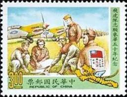 Taiwan 1990 Flying Tigers Stamp Col. Chennault Martial Plane Pilot Famous - Unused Stamps