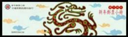 Taiwan 1999 Chinese New Year Zodiac Stamps Booklet-Dragon 2000 - Cuadernillos/libretas