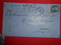 C20, Lettre De  Roubaix;angle De Feuille Pas Courant,: Variété ,a Voir!! - 1853-1860 Napoléon III