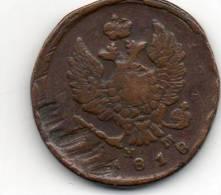 - Pièce De Monnaie à Identifier - 867 - Coins
