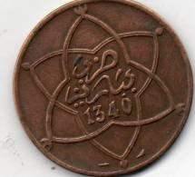 - Pièce De Monnaie à Identifier - 875 - Other Coins