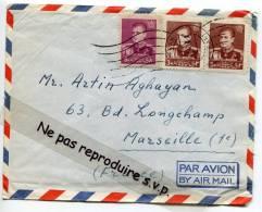 - Cover 3 Stamps - Théran, IRAN, Par Avion, 1959,  à Destination De Marseille, Bon état, Scans... - Iran