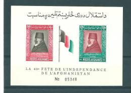 Afghanistan: BF 10 ND ** - Afghanistan