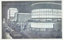 Dép. 75 - PARIS - Exposition Internationale 1937 - Les Pavillons De La Belgique, De La Suisse Et De L'Italie Illuminés. - Exhibitions