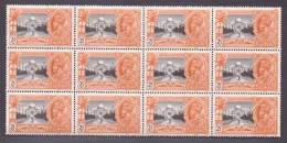 Silver Jubilee SG 244 U.m. Block Of 12. Unusually Deep Shade.PO Fresh. Lovely. Cat £90 As Mm Singles - 1911-35 Roi Georges V