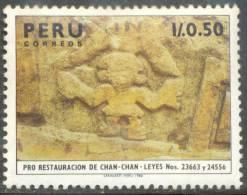 RA)1987,PERU, SCN 922,ARCHEOLOGY, 50 C, RESTORATION OF CHAN CHAN RUINS,TRUJILLO PROVINCE,CHIMU CULTURE (11TH - 15TH CEN - Peru