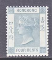 Hong Kong 38   **  Wmk. 2 - Hong Kong (...-1997)