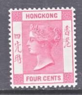 Hong Kong 39   *  Wmk. 2 - Unused Stamps