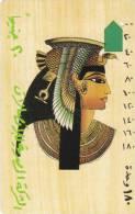 Telecard - Carte Téléphone : EGYPTE - Aegypten