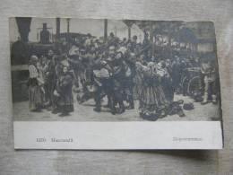 Russia - Makovskiy - Railway Station Train Gare -   Ca 1910   D91219 - Russie