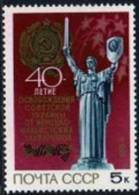 USSR Russia 1984 WW2 Ukraine Liberation 40th Anniv Motherland Statue ART History Military War WWII MNH Michel 5443 - 2. Weltkrieg