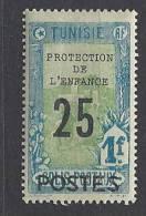 TUNISIE  N� 117 NEUF*  TTTB