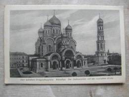 Poland - Warszawa - Russian Church -  D91283 - Pologne