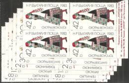 Bulgaria 1983 Nuovo** - Yv. 2765/70 Quartina