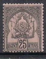 TUNISIE N°16 NSG - Tunisie (1888-1955)