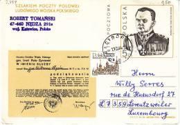Polen-Racibor 1984. Feldpostbrief Auf Ganzsache (2.729) - 1944-.... Republik