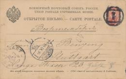 St. PETERSBURG - 1894 , Ganzsache  Mit Nummernstempel 1 - 1857-1916 Empire