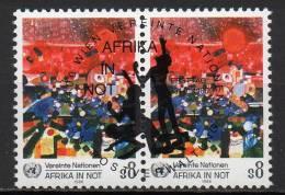Nations Unies (Vienne) - 1986 - Yvert N° 55 - Centre International De Vienne