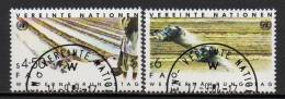 Nations Unies (Vienne) - 1984 - Yvert N° 39 & 40 - Centre International De Vienne