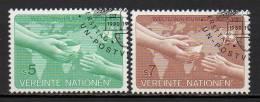 Nations Unies (Vienne) - 1983 - Yvert N° 32 & 33 - Centre International De Vienne