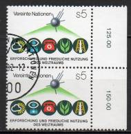 Nations Unies (Vienne) - 1982 - Yvert N° 26 - Centre International De Vienne