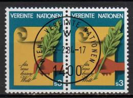 Nations Unies (Vienne) - 1982 - Yvert N° 23 - Centre International De Vienne