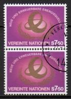 Nations Unies (Vienne) - 1981 - Yvert N° 20 - Centre International De Vienne