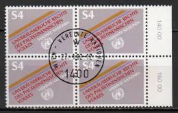 Nations Unies (Vienne) - 1981 - Yvert N° 16 - Centre International De Vienne