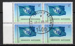 Nations Unies (Vienne) - 1979/80 - Yvert N° 2 - Centre International De Vienne