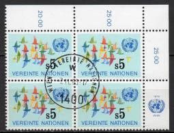 Nations Unies (Vienne) - 1979/80 - Yvert N° 5 - Centre International De Vienne
