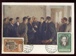 CARTE MAXIMUM CM Card Mail Used USSR RUSSIA Government KALININ Builder Leningrad Painting - 1923-1991 URSS