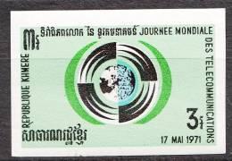 Cambodia 1971 Mi#298 Imperforated, Mint Never Hinged - Cambodja