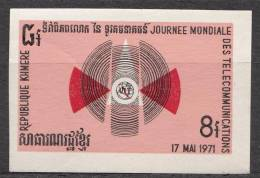 Cambodia 1971 Mi#301 Imperforated, Mint Never Hinged - Cambodja