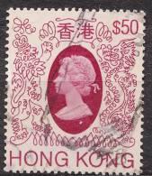 Hong-Kong 50$ Key Stamp, Look - Hong Kong (...-1997)