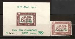 Afghanistan 1960 N° 515 + BF 2 ** Sport National, Jeux Olympiques, Rome, Bouzkachi, Cheval, Chevaux, Epi, Blé, Anneaux - Afghanistan