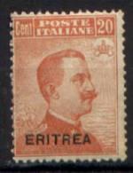 Eritrea 1921 Sass.49 **/MNH VF/F - Eritrea