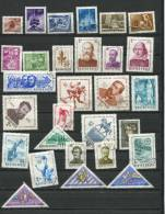 Hungary 1964 Accumulation Used Complete Sets - Hungary