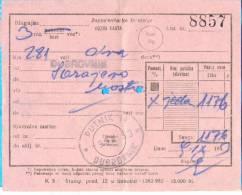 EX YU. Rilway Ticket. Dubrovnik-Sarajevo. 1953. - Railway