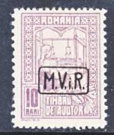 German Occupation Romania  3N RA 5   * - Occupation 1914-18