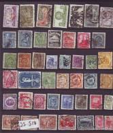 25 518 - Briefmarken