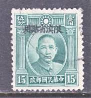 Yunnan 39   (o) - Yunnan 1927-34