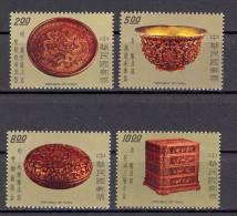 FORMOSE 1977 YT 1142/45 ** LAQUE ANCIENNE I - Arts