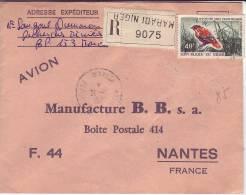Lettre Recommandée De Maradi Niger Vers Nantes De 1972 Avec Timbre YT 243 Euplectes Orix Franciscanus - Niger (1960-...)