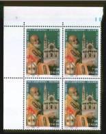 MODENA - DUOMO E S. GEMINIANO - Anno 1997 - Blocchi & Foglietti