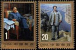China 1993-17 Centenary Of Birth Of Chief Mao Zedong Stamps Famous Chinese - Mao Tse-Tung