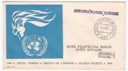 UNITED NATIONS - UNEF, Pošta Odreda JNA, Posted Detachments JNA. Year 1964. EGYPT - IZRAEL - Vereine & Verbände