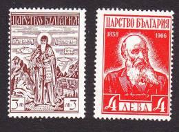 Bulgaria, Scott # 380-381, Mint Hinged, Saint Ivan Rilski And Martin S. Drinov, Issued 1940 - 1909-45 Kingdom