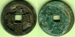 VIETNAM VIET NAM ANNAM GUANG SHUN TONG BAO (1460-1469) THICKNESS - Vietnam